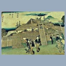 Antique 19C Hiroshige Japanese Asian Woodblock Cortisone Print