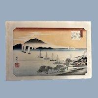 Hiroshige Mount Fuji Seascape Boat Scene Japanese Woodblock Print 20th Century