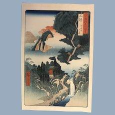 Hiroshige Waterfall Japanese Woodblock Print 20th Century
