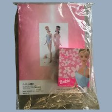 Mint Barbie Syndrome 2 Japanese Doll Encyclopedia with Perfume in Original Japan Packaging