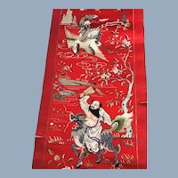 A+ Antique Chinese Immortal Embroidered Silk Scroll Red Dragon Bat Textile Panel