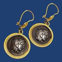 Greek Coin / Medal Dangle Earrings, 14K Silver, Pierced, Wires, Greece, Alexander the Great