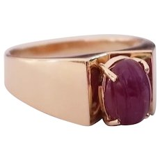 14k Carved Natural Ruby Ring, Gold Cathedral Mounting, sz 7