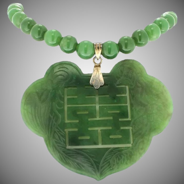 Vintage jade necklace with carved jade pendant oneills estate vintage jade necklace with carved jade pendant aloadofball Images