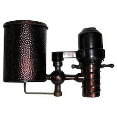 Magic Lantern Burner & Oil Tank - Manhattan Brass 1879