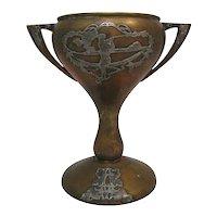 Antique Silver Overlay Golf Presentation Cup