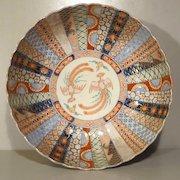 Fukagawa Brocade Dragon Bowl - Mountain Mark - Meiji Period