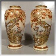 Satsuma Mirror Image Vases - Showa Period