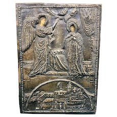 Antique Silver Russian Orthodox Religious Icon