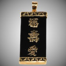 Chinese Onyx 14K Gold Blessings Life Love Pendant for Necklace