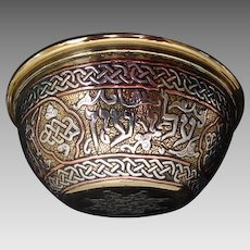 Magnificent Pair of Antique Damascene Brass, Silver and Copper Bowls