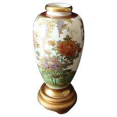 Vintage Japanese Satsuma Vase - Spring