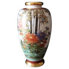 Vintage Japanese Satsuma Vase - Summer