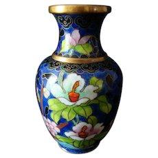 "Chinese Cloisonne Vase - Vintage - 4"" High"
