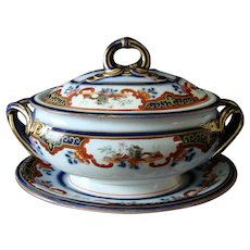 Antique Sauce Tureen with Lid and Underplate - Ironstone China - Mason's - c1845