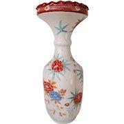 Monumental early 20th Century Japanese Fukagawa Imari Vase 16 inches