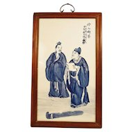C1931 Chinese Blue White Framed Procelain Plaque Hanging by Wang Bu (1898-1968) 伶人擲琴