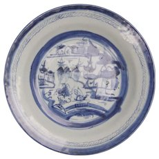 C1850 Chinese Export Blue Canton Plate or Shallow Bowl 8 1/2 Inches