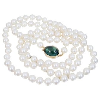 Gump's Cultured Pearl Necklace with Green Tourmaline Clasp 30""