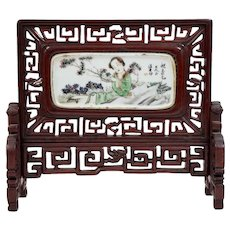 C1890 Chinese Porcelain Plague Cricket Box Cover on Wooden Stand Screen