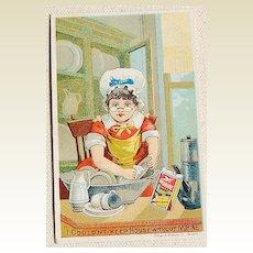 Victorian Ivorine Cleanser Trade Card