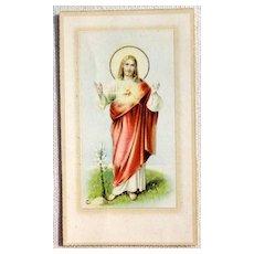 1957 Crusade For Souls Prayer Card #7090