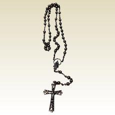 Vintage Silver Tone Metal Catholic Rosary St Anne De Beaupre