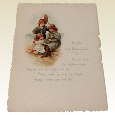 Victorian Chromolithograph Page From A Child's Poem Book