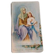 1985 In Loving Memory Prayer Card