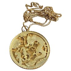 Vintage Gold Tone Metal Oriental Dragon Pendant Necklace