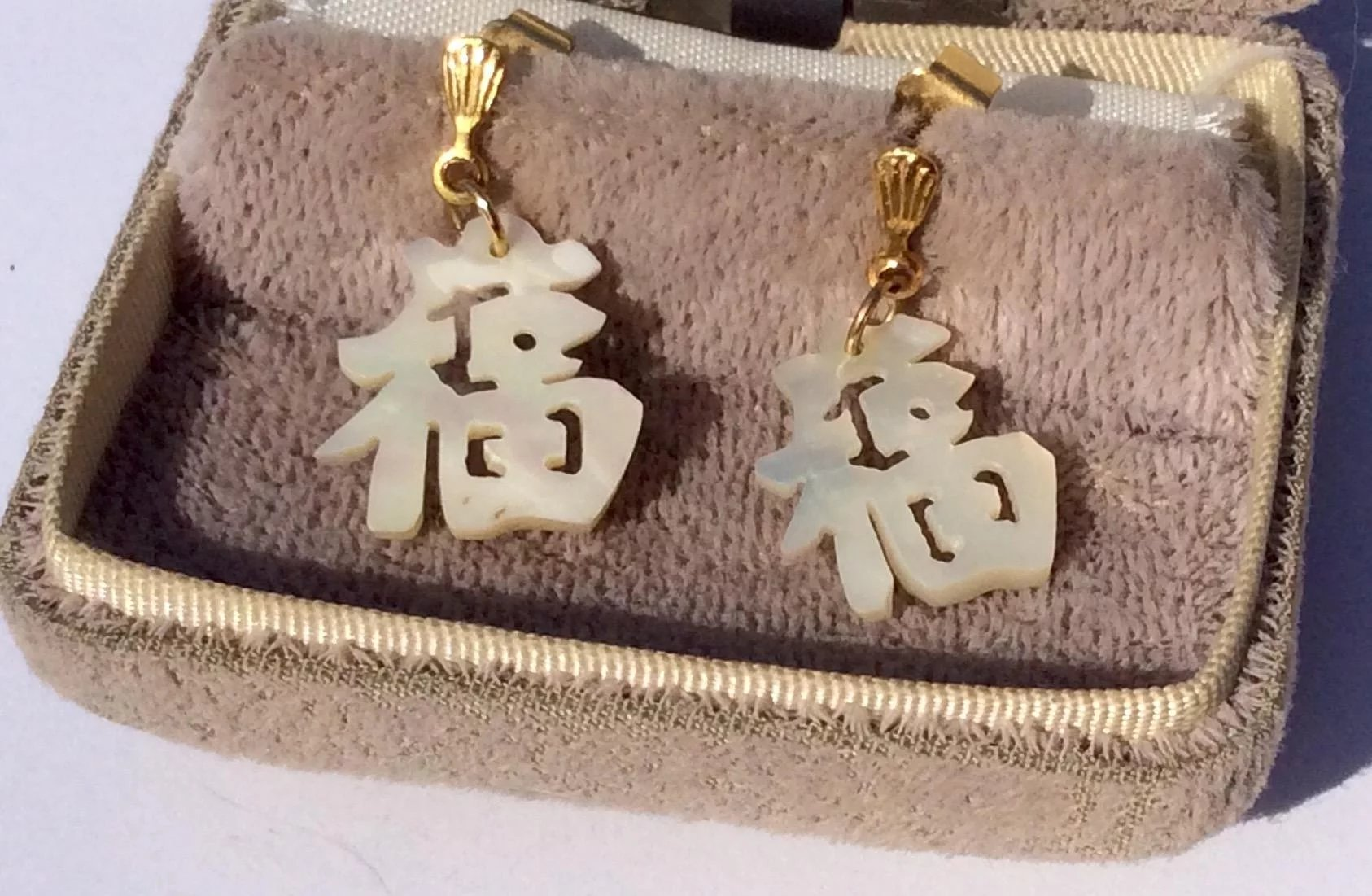 Vintage Chinese Good Luck Symbol Mother Of Pearl Earrings Best