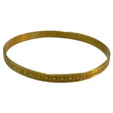 Danecraft 12K Gold Filled Bangle Bracelet