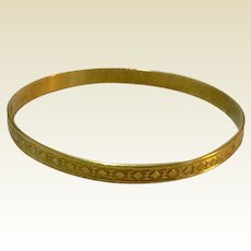 Danecraft 12K Gold Filled Bangle Bracelet