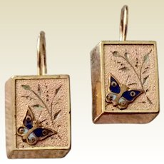 Gold Filled Enamel Cufflink Earrings Butterfly
