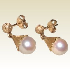 Textured 14K Gold 8 MM Cultured Pearl Dangle Earrings