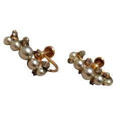 12K Gold Filled Faux Pearl & Clear Rhinestone Screw Back Earrings