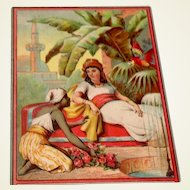 Victorian Chromolithograph Lady On Couch