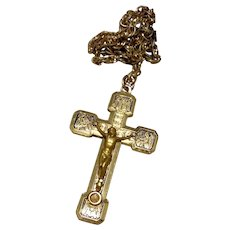 Way Of The Cross Pendant Necklace NOS