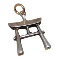 Sterling Oriental Theme Charm
