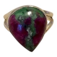 Sterling Azurite Malachite Ring Size 7