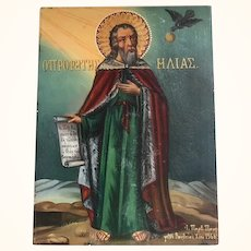 Greek Religious Icon of Saint--Artist Signed & Dated 1966 GC