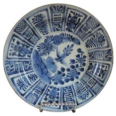 Antique 18th century Chinese Blue & White Kangxi Porcelain Plate