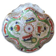 Antique 18th century English Worcester Imari Porcelain Shrimp Shell Dish in the Dragon in Compartment or Bengal Tiger Pattern