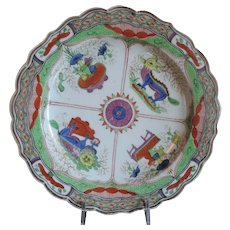 Antique 18th century English Worcester Porcelain  Imari Plate Dragon in Compartment or Bengal Tiger Pattern