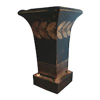 Large Antique 19th century French Empire Tole Urn with Greek Key Design