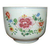 Antique 18th century Chinese Famille Rose Porcelain Bowl or Cachepot Planter Vase