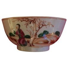 Antique 18th century English New Hall Porcelain Tea Set Waste Bowl in the Chinese Famille Rose Taste 1785 - 1800