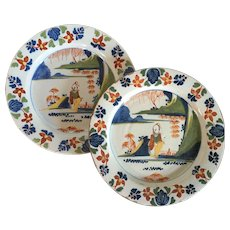 Pair Antique 18th century English London Delft Polychrome Pottery Plates in the Chinese Taste 1765 - 1775