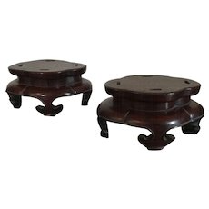Unusual Pair of Chinese Carved Wood Display Stands Late Qing for Kangxi Porcelain Vases or Figures
