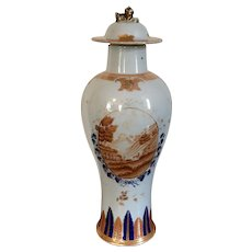 Very Large Antique 19th century Chinese Export Porcelain Baluster Vase & Cover for the American Federal Market